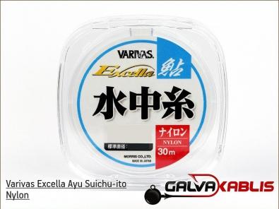 Varivas_Excella