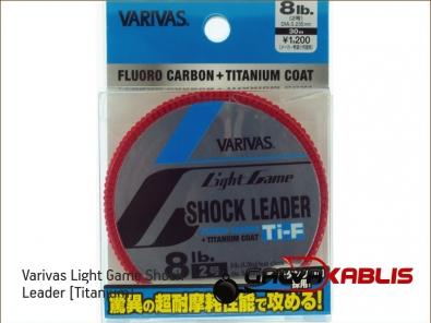 Varivas Light Game Shock Leader Titanium 8lb
