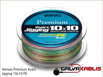 Varivas Avani Jigging 10x10 PE