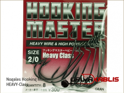 Nogales Hooking Master HEAVY-Class 2 0