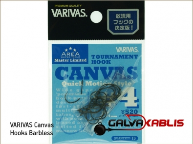 VARIVAS Canvas Hooks Barbless 4