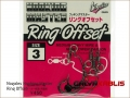 Nogales Hooking Master Ring Offset 3